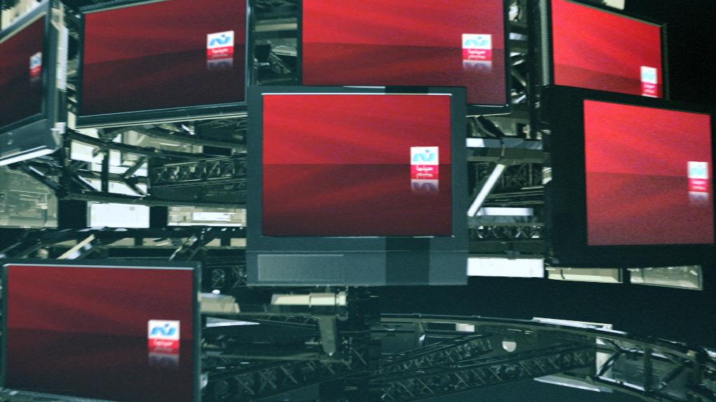 Kemistry - Nile Television Network